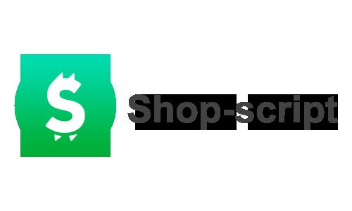 Скрипт интернет магазина Shop Script