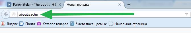Яндекс с вк новый музыку дизайн как