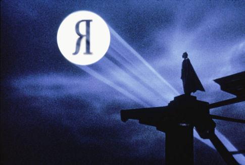 Бетмен Яндекс